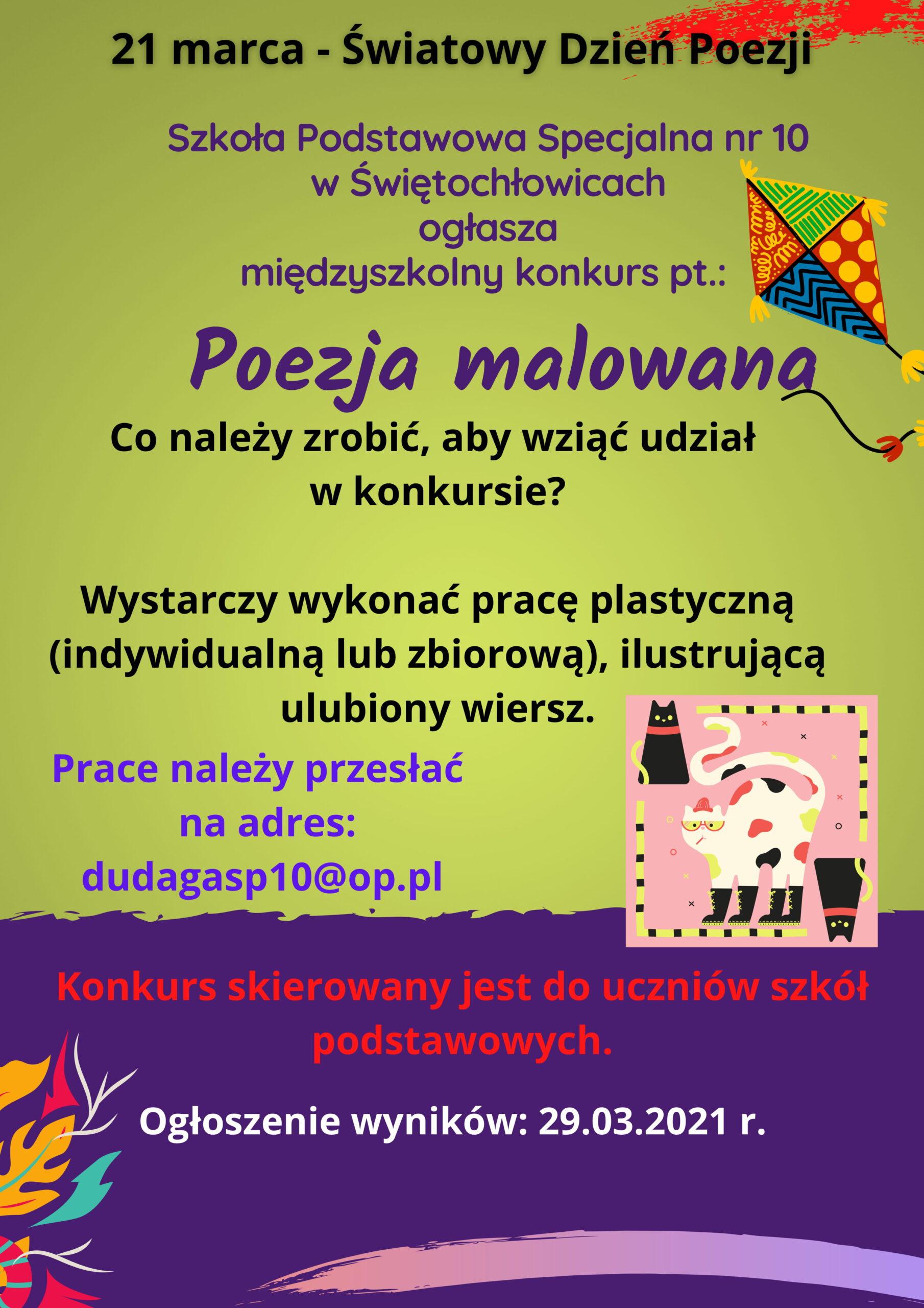 plakat konkurs plastyczny SP 10